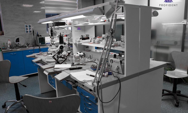 Profident Stomatology-11