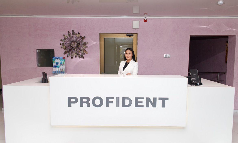 О клинике Профидент
